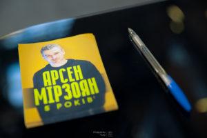 Автограф-сесія Арсена Мірзояна. 5.11.2016